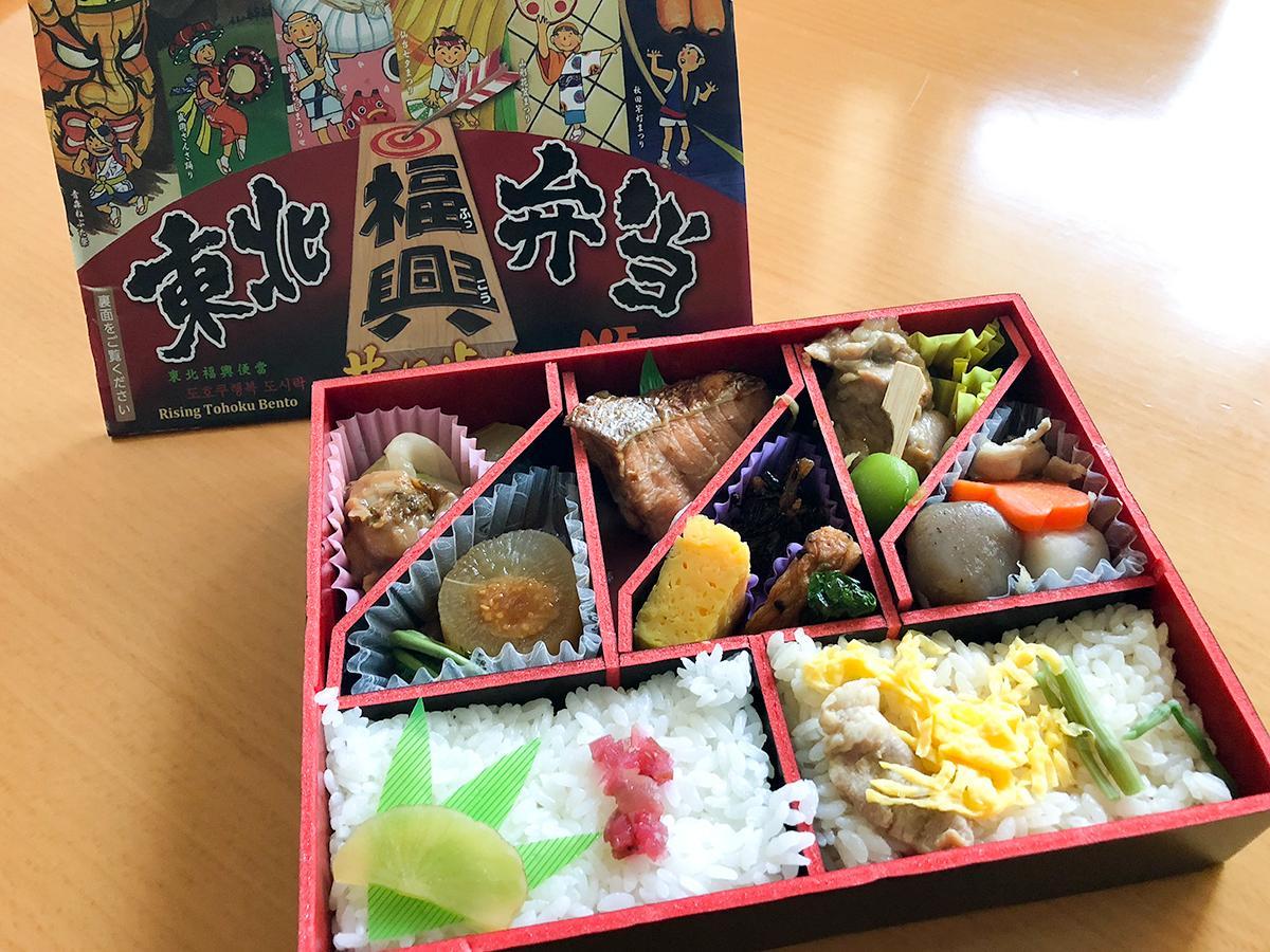 県ごとに6つに仕切られたおかずと2種類のご飯を詰め合わせた「東北福興弁当~共に歩む~」