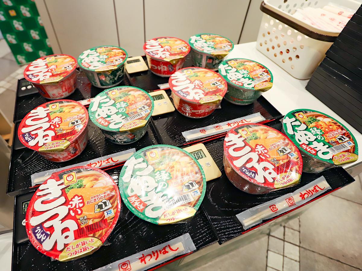 赤いきつね」と「緑のたぬき」、どちらが好み? 仙台縁日で無料食べ ...