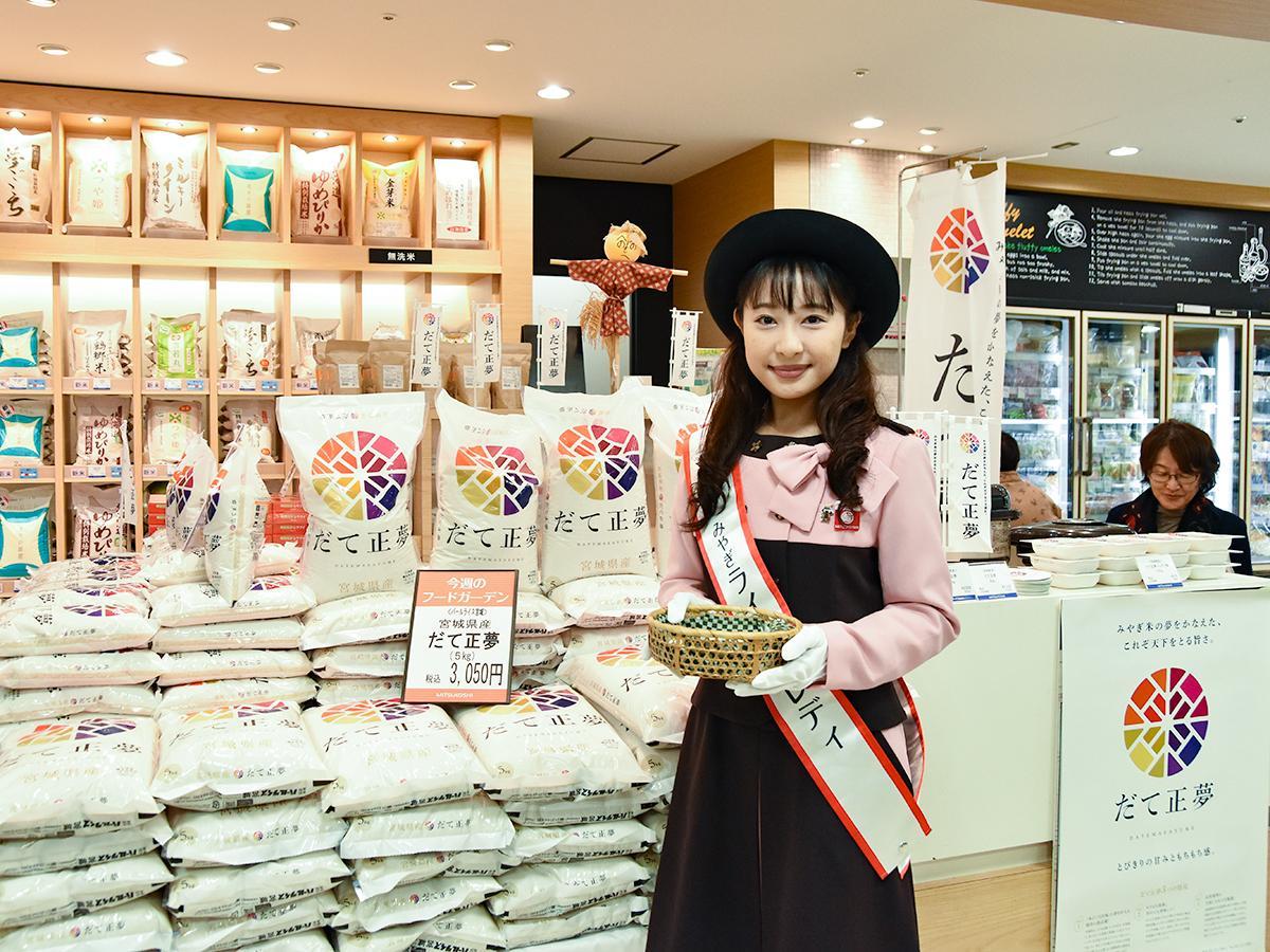 販売開始初日、仙台三越で「だて正夢」をPRした「2018年みやぎライシーレディ」の中野加奈子さん