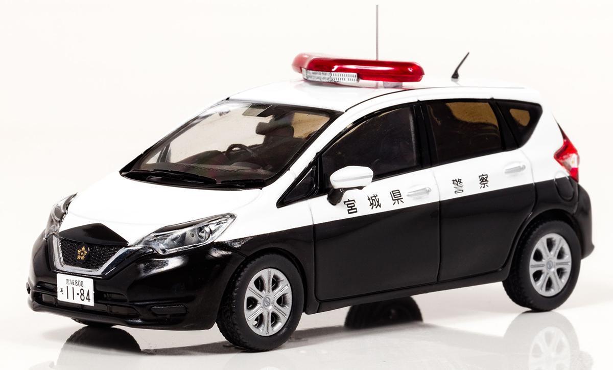 「1/43 日産 ノート(E12)2017 宮城県警察所轄署小型警ら車両」。透明ケースが付く