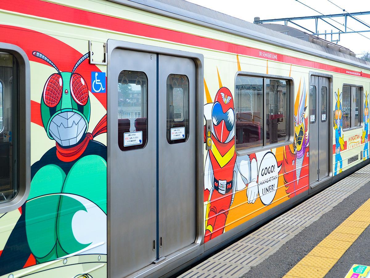 JR仙石線で2008年9月に運行を始めたフルラッピング列車「マンガッタンライナーII」