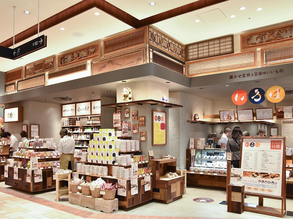 仙台パルコ本館1階にオープンした「寝かせ玄米と日本のいいもの いろは」