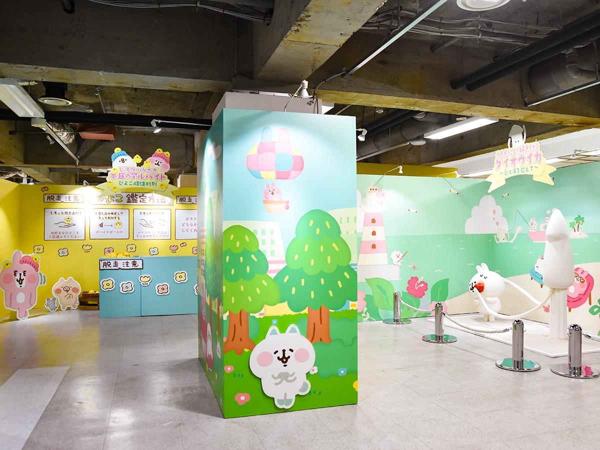 「カナヘイの小動物」があちこちにいる「ゆるっとタウン」の世界に入り込んで展示を楽しめる会場
