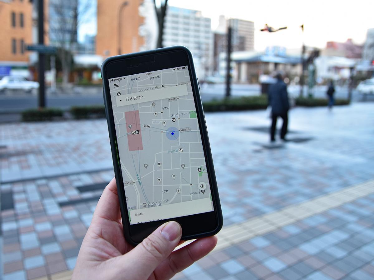 「Uber」アプリ画面。仙台中央タクシーが宮城で初めて配車サービスを開始する