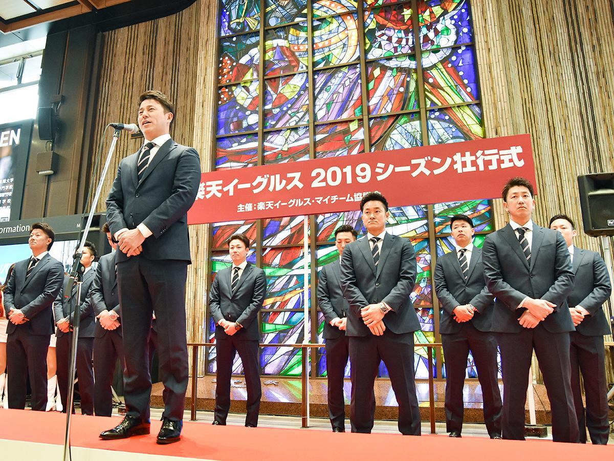 壇上であいさつする平石監督と壮行式に参加した選手たち