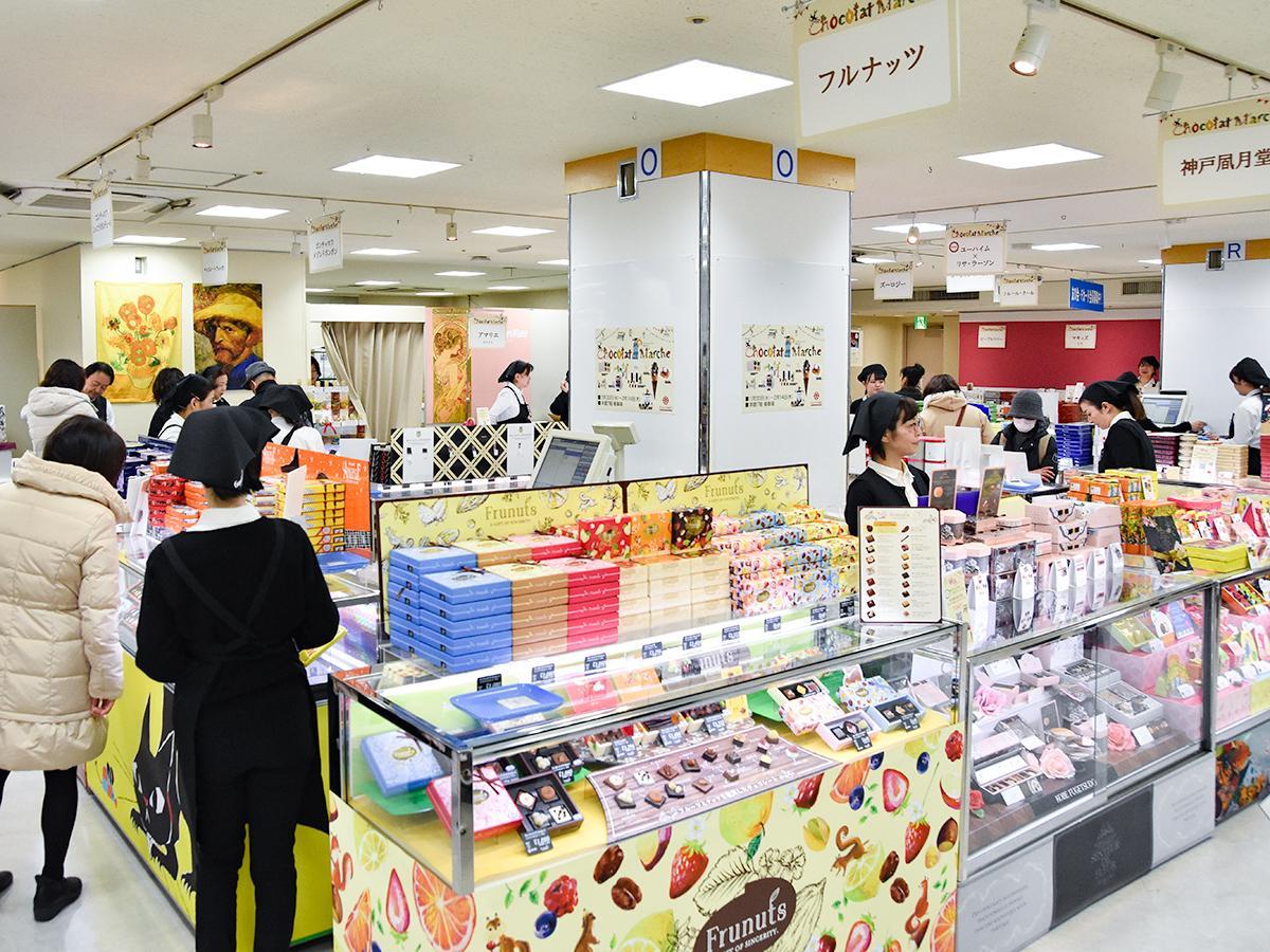 「ショコラマルシェ」が開かれている藤崎本館7階催事場の様子