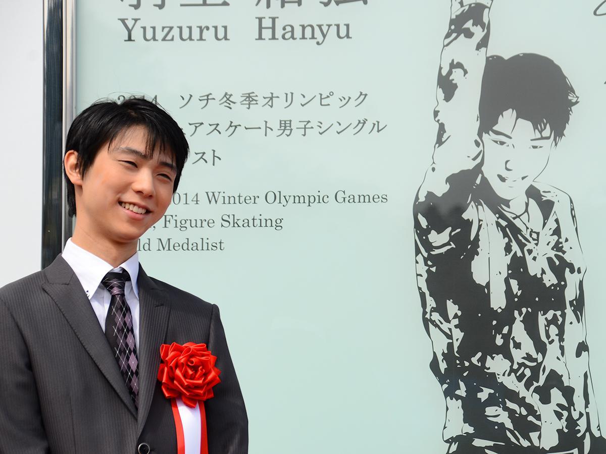 モニュメント除幕式で笑顔を見せる羽生選手(2017年4月18日)