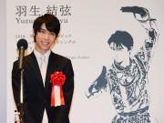 仙台で羽生結弦選手の新モニュメントデザイン発表式 定員600人に応募2万件超