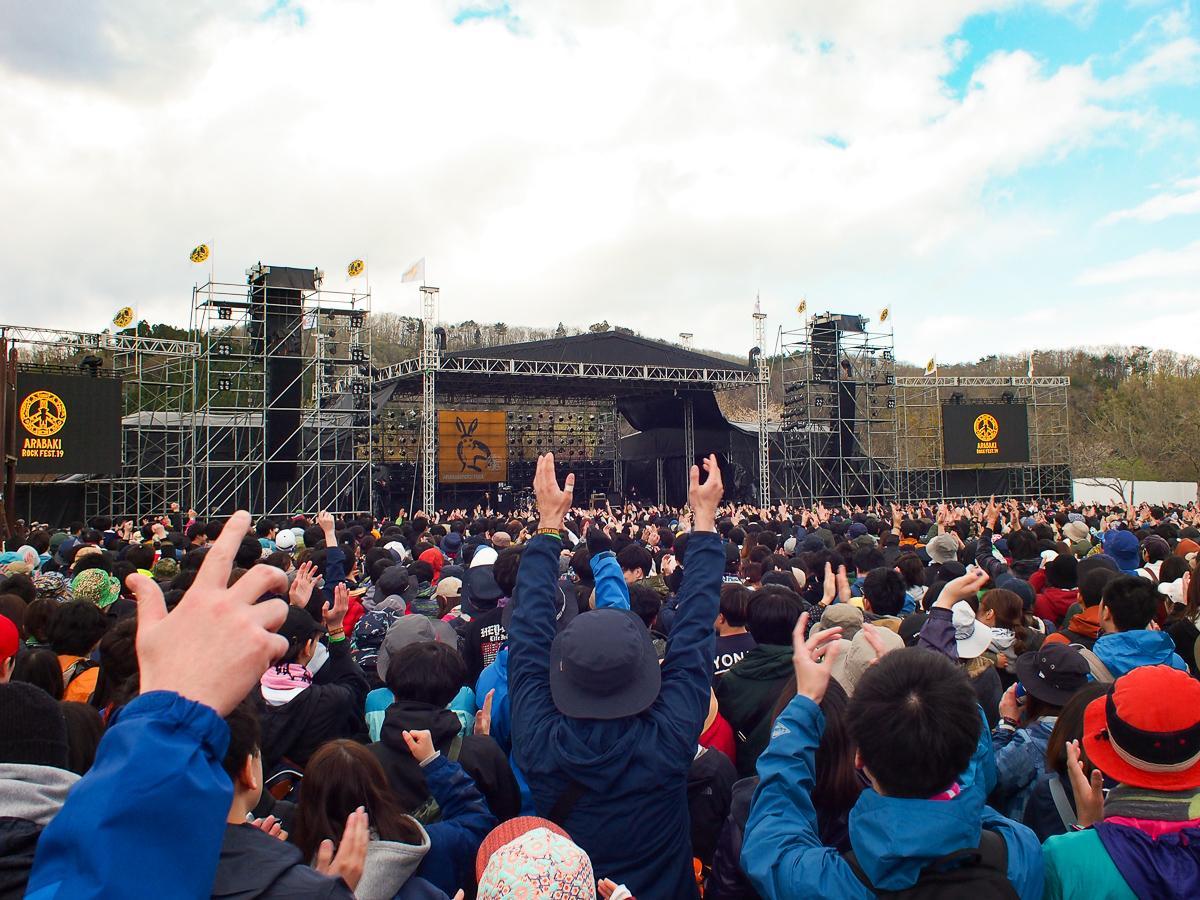 晴れ間がのぞき始めた初日午後の陸奥(みちのく)ステージ