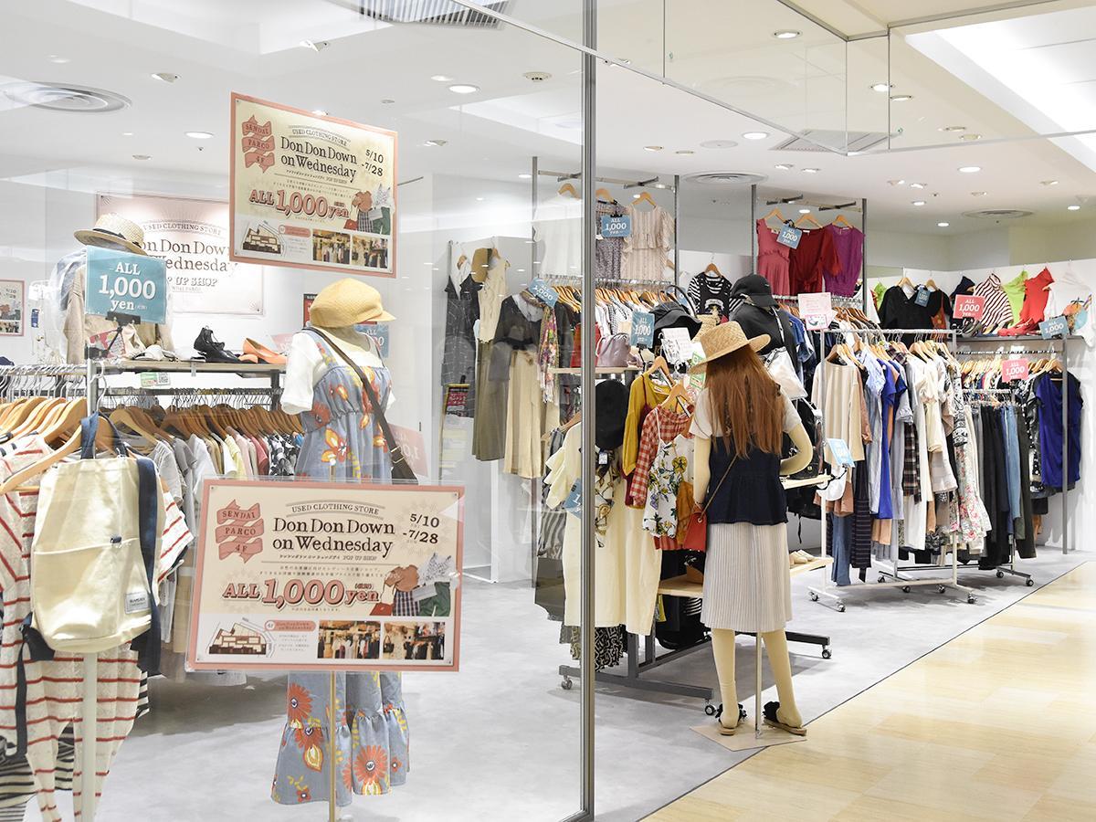 女性向けブランド古着約1000点をそろえる店内。客と見まがうマネキンも店の特徴