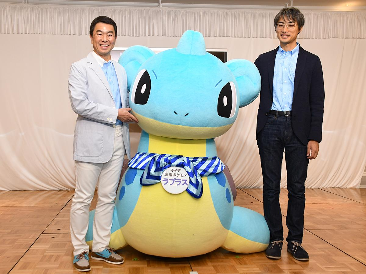 観光キャンペーンキャラクターに就任したラプラス、村井知事(左)、ポケモン社の宇都宮崇人COO(右)