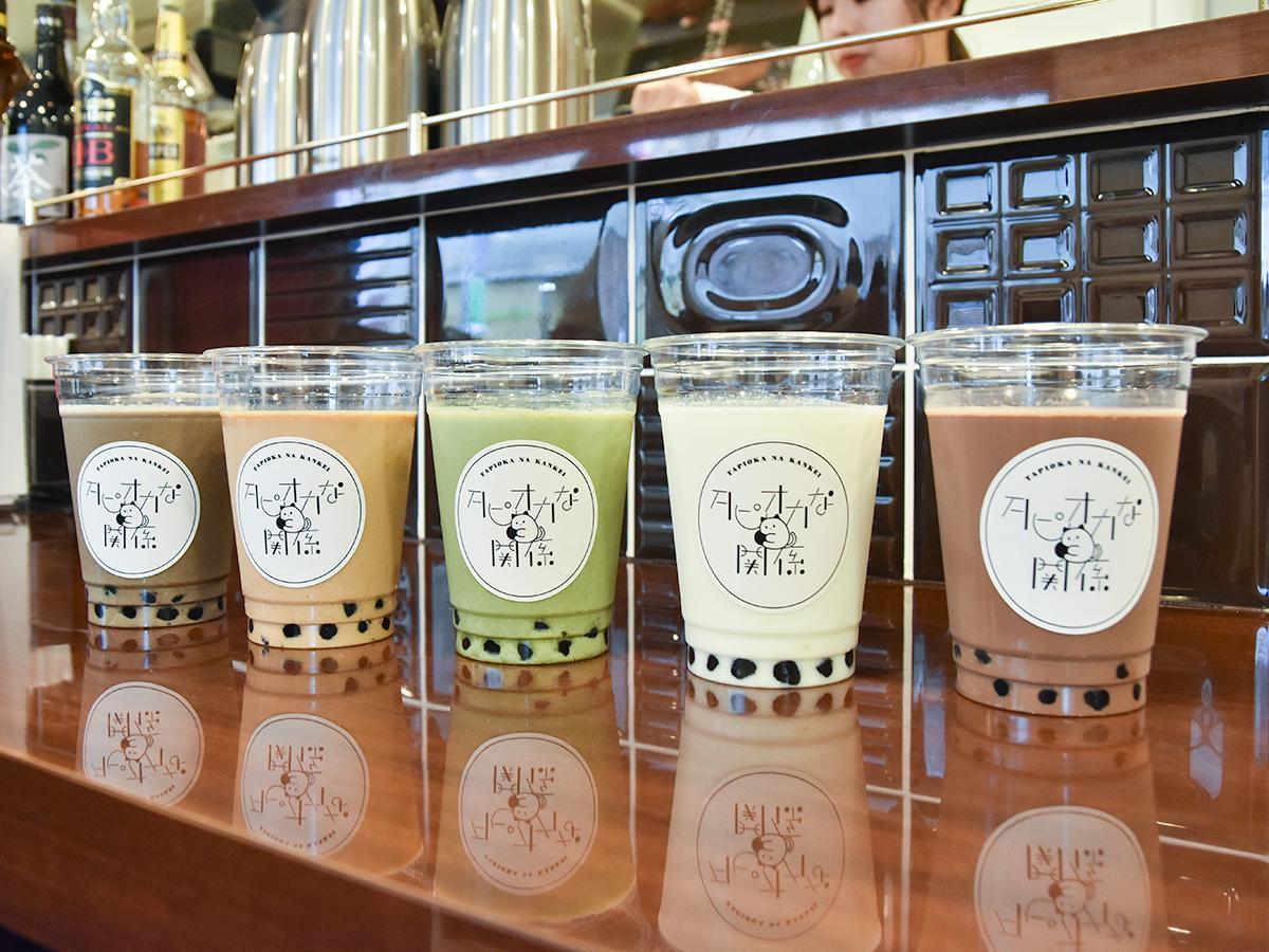 右から「チョコミルク」「ココナッツミルク」「和茶ミルク」「番ブラミルクティー」「究極ほうじ茶ラテ」
