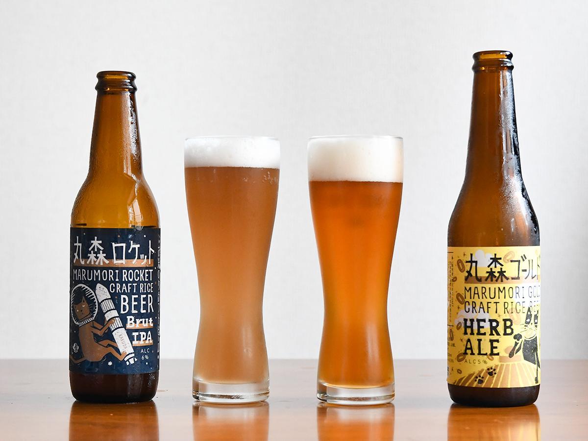 丸森町産のコメを使ったクラフトビール「丸森ロケット」(左)と「丸森ゴールド」