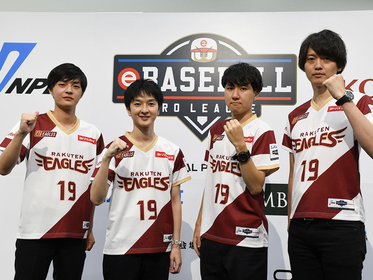 東北楽天と契約を結んだ(左から)岡田選手、高田選手、井上選手、三輪選手