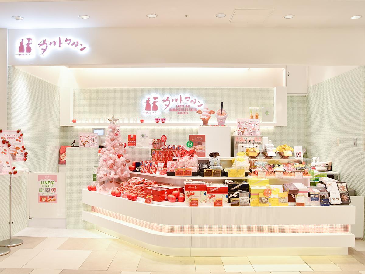エスパル仙台東館2階「SWEETS GARDEN」内にオープンした「タルトタタン」