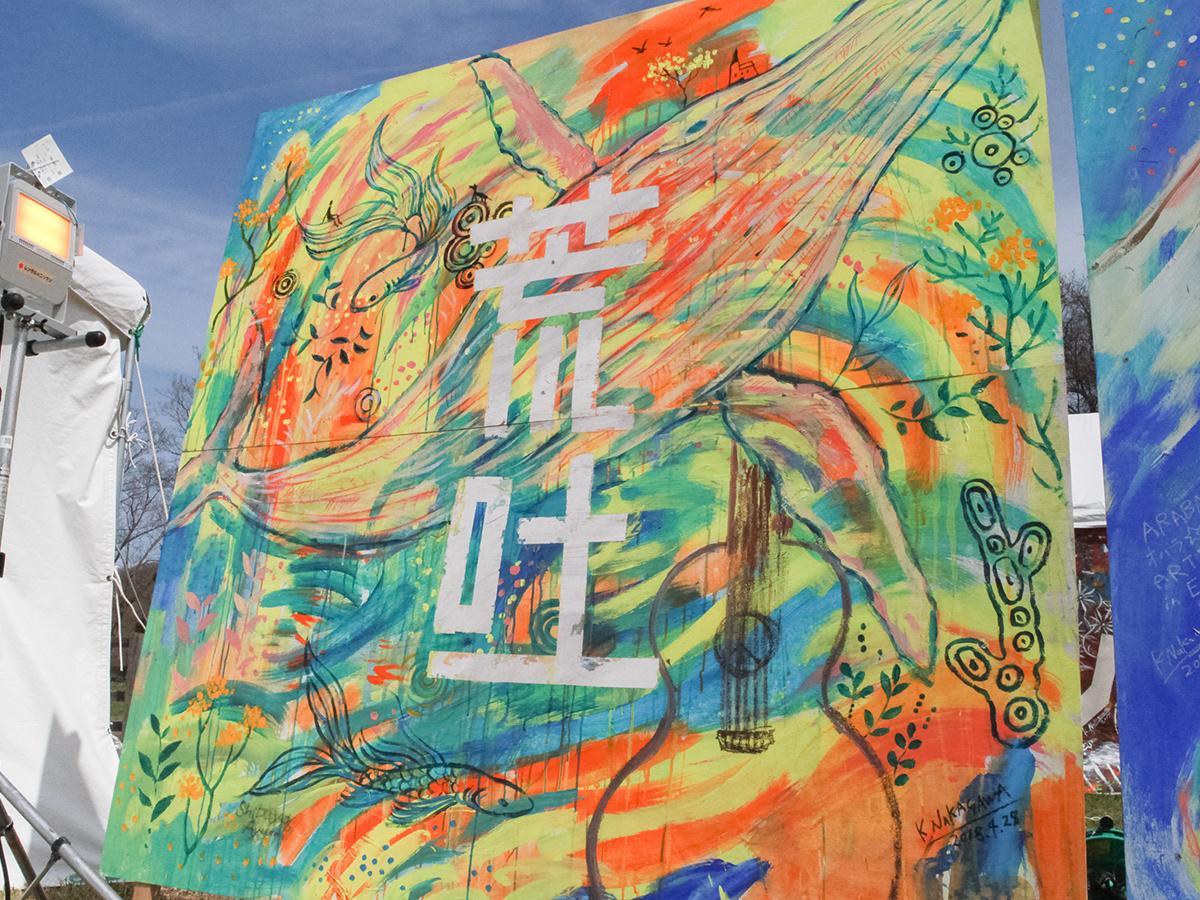 アートも会場を彩るアラバキロックフェス
