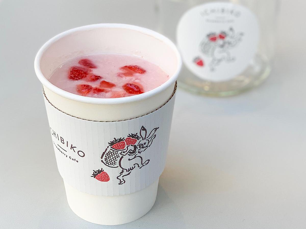 いちびこ閖上店で季節限定提供する「いちご甘酒」