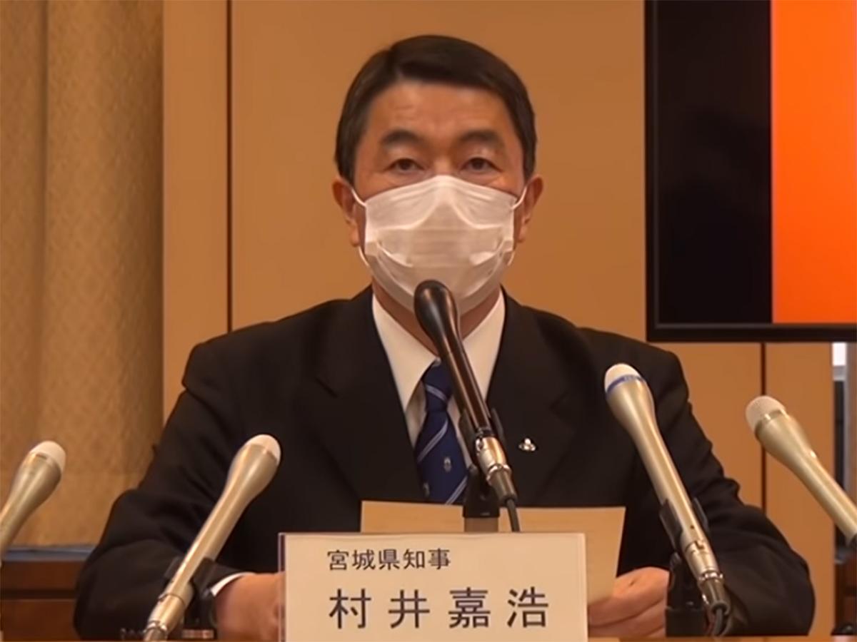 特に若い世代に対して慎重な行動を求めた村井知事。写真はユーチューブの「PrefMiyagi宮城県インターネット広報資料室」より