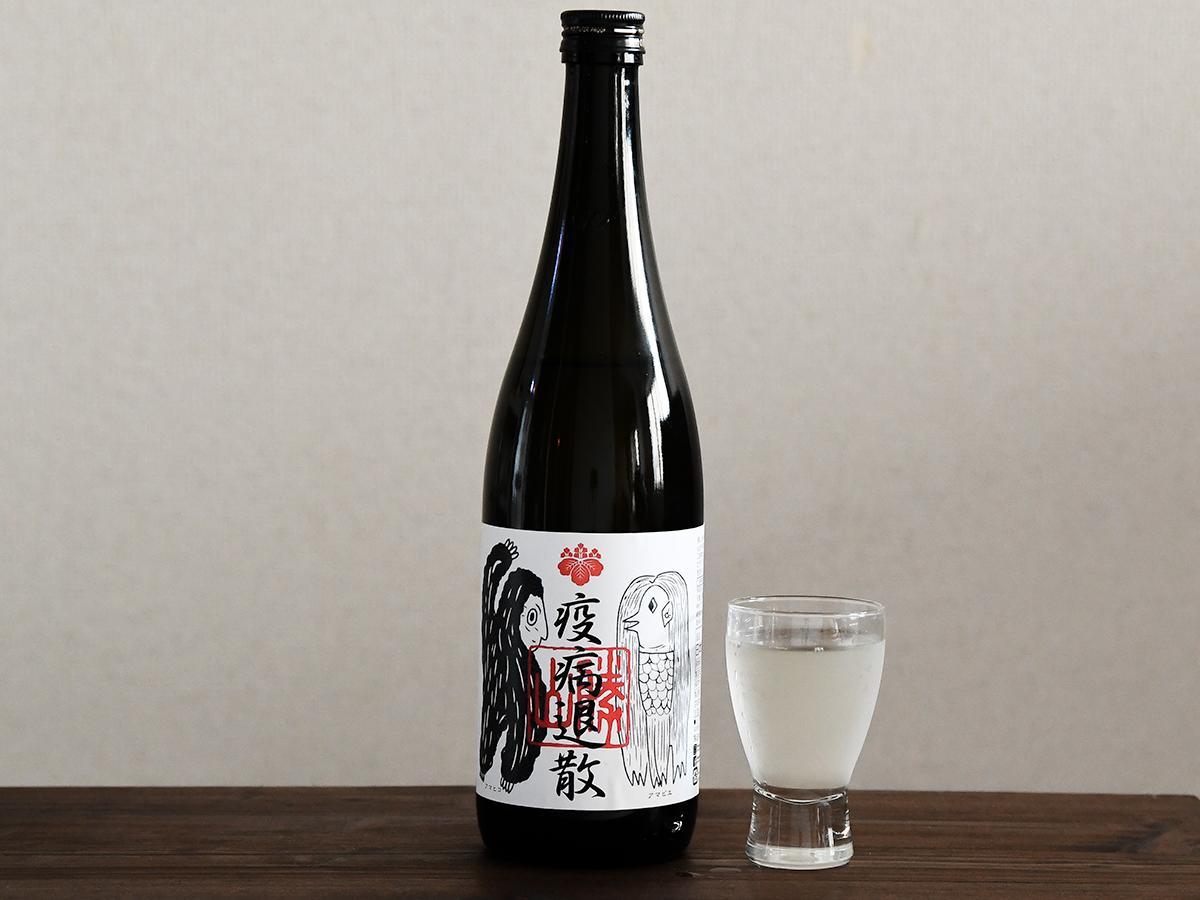 「勝山 純米吟醸 疫病退散ラベル」
