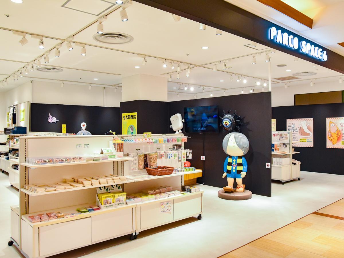 仙台パルコ本館6階スペース6で始まった「鬼太郎商店」。鬼太郎のオブジェが出迎える