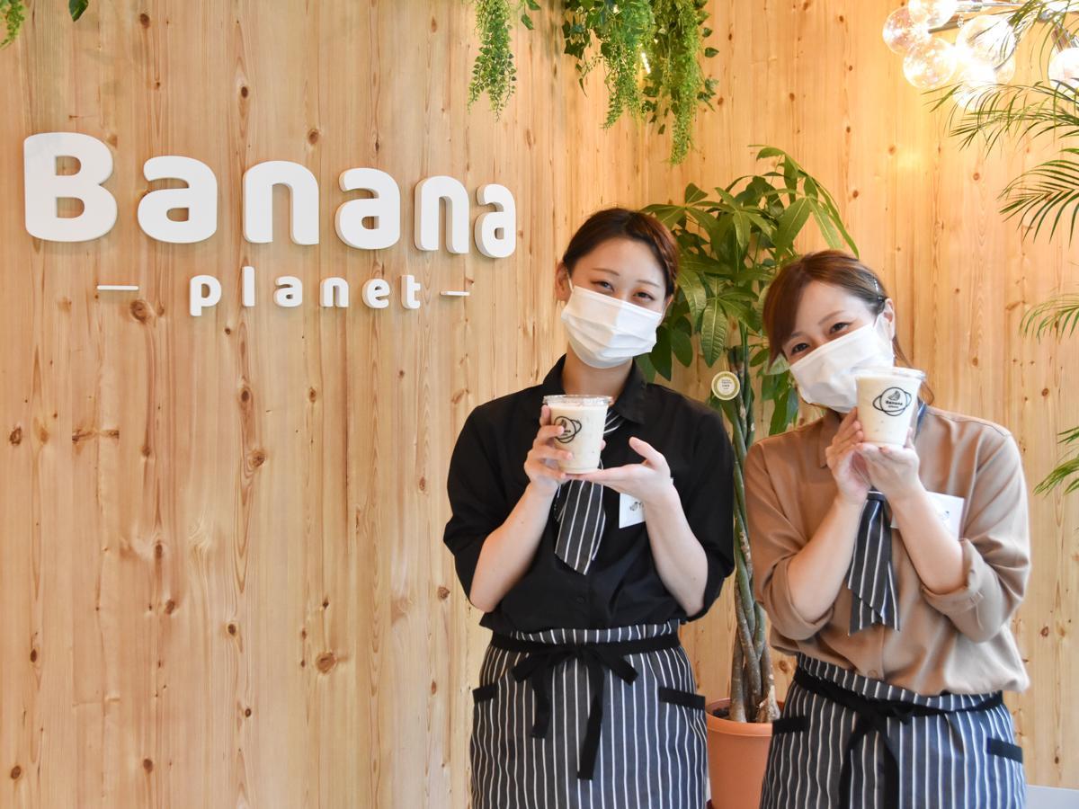 バナナジュースを薦める店長の大竹さん(右)とスタッフ