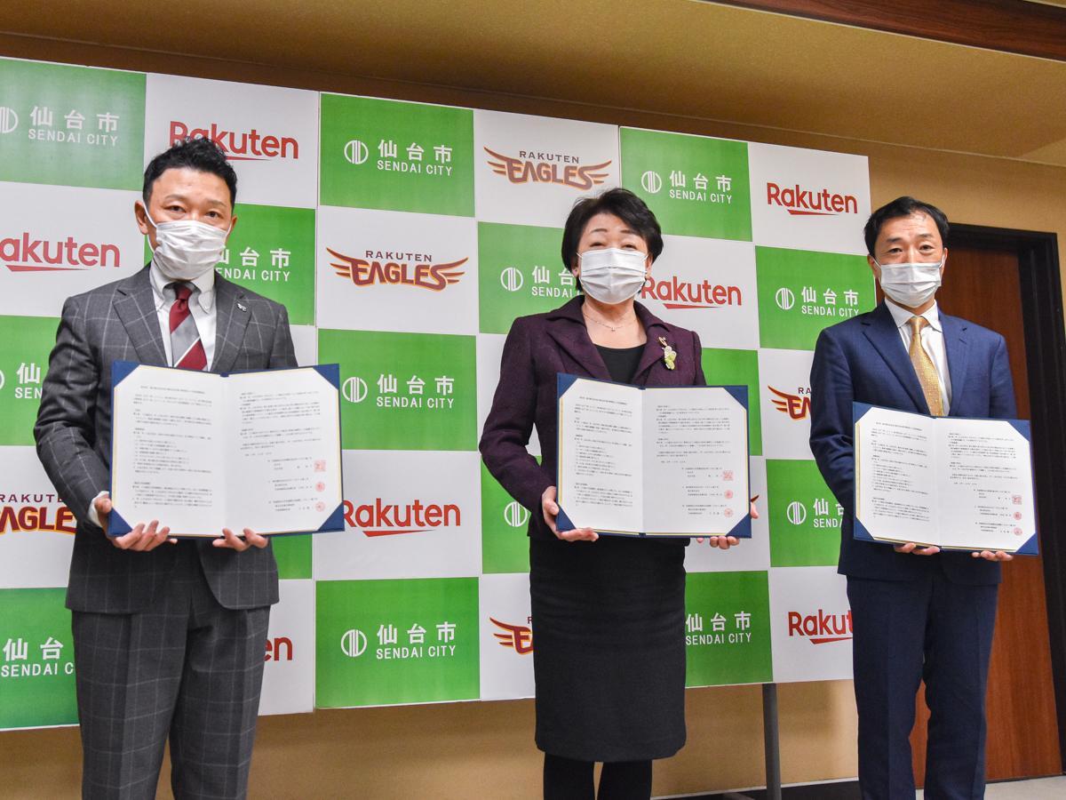 包括連携協定締結式に出席した(左から)立花さん、郡市長、野原さん