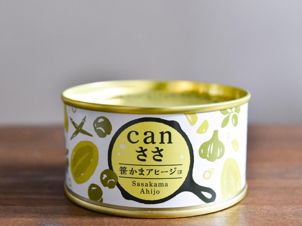 「canささ 笹かまアヒージョ」缶詰