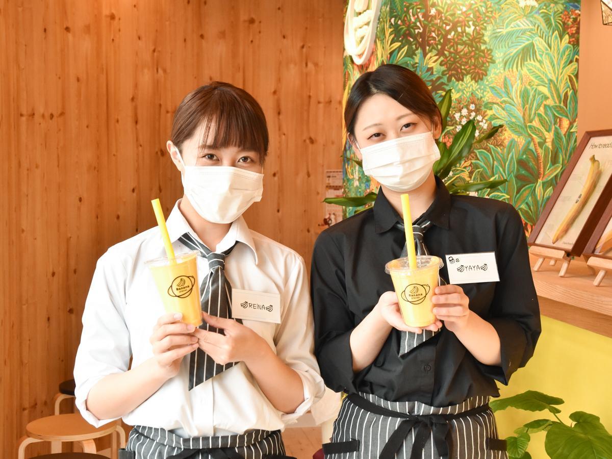 バナナジュースを薦める「バナナプラネット」小田原店スタッフ