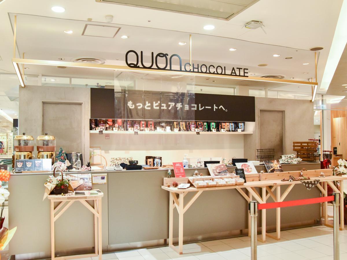 仙台フォーラス1階の正面出入り口を入ってすぐの場所にオープンした「久遠チョコレート」ポップアップショップ