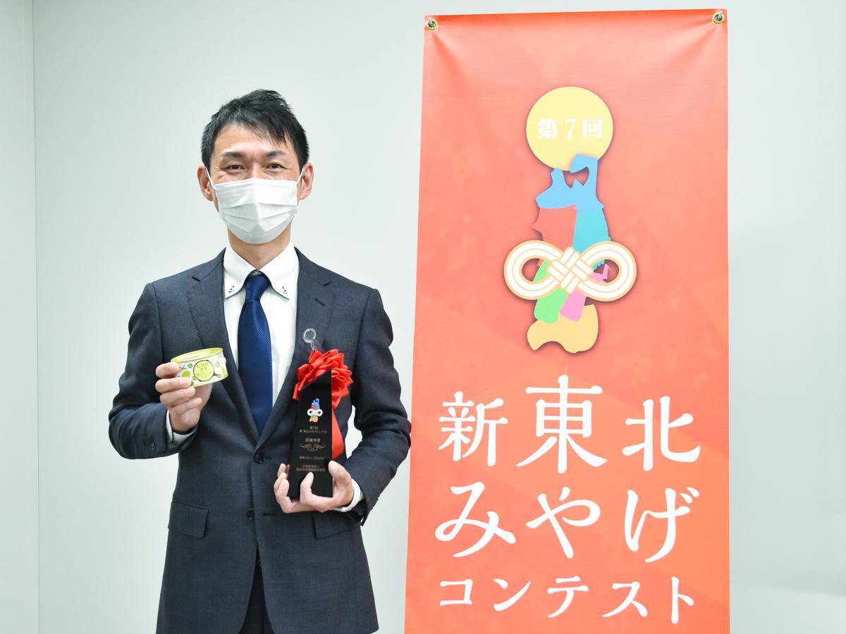 最優秀賞に選ばれた「canささ 笹かまアヒージョ」とトロフィーを手に、武田の笹かまぼこの武田社長