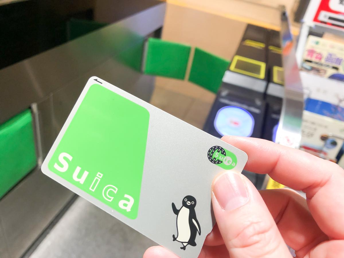 スイカやイクスカなどの交通系ICカードで同一駅の入出場が可能となる(写真はイメージ)