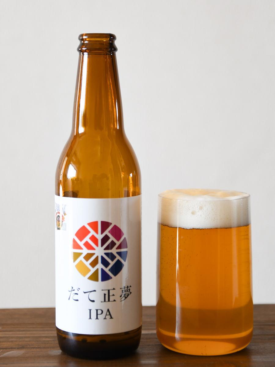 ラベルには宮城県産ブランド米「だて正夢」の公式ロゴマークを採用。フルーティーな香りの中にコメの甘みが感じられる味わい
