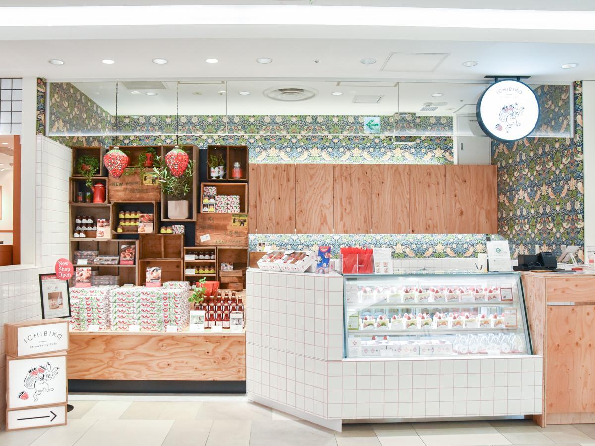ミガキイチゴをはじめイチゴを使ったスイーツを販売する「いちびこ」エスパル仙台店