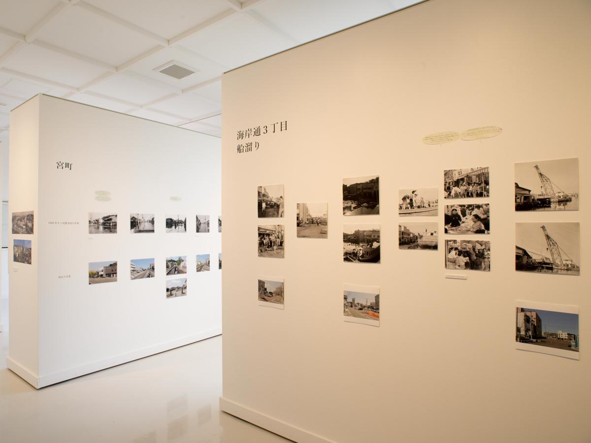 チリ地震津波発生後の写真95点、現在の比較写真35点をエリアごとに分けて展示(写真提供=杉村惇美術館)