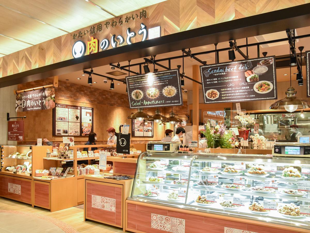 4月29日に開業した「tekuteせんだい」の一角に同日オープンした「肉のいとう 仙台駅1階店 Meat Stage」