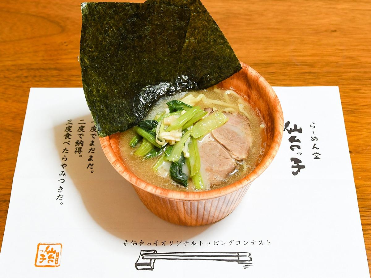 麺をゆでて温めたスープに入れれば出来上がり - 仙台経済新聞