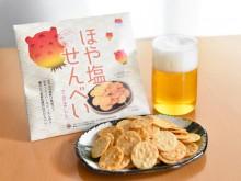 石巻の企業がホヤ加工商品第2弾「ほや塩せんべい」 酒田米菓が製造