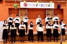 「仙台サブカルチャー合唱団」が初の単独演奏会 アニソン・ゲーム楽曲を合唱で