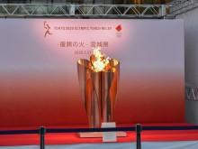 仙台駅に東京五輪聖火「復興の火」 予想上回る混雑に運営の変更も