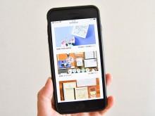 開催延期の「紙博 in 仙台」がオンライン企画 有志が出品予定商品販売へ
