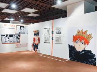 仙台で連載完結記念「ハイキュー!!」原画展 描き下ろし・初公開含む160点