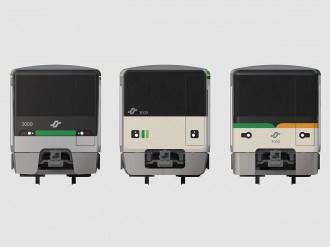 地下鉄南北線の新型車両デザイン、投票で決定へ 3月9日からウェブと駅で