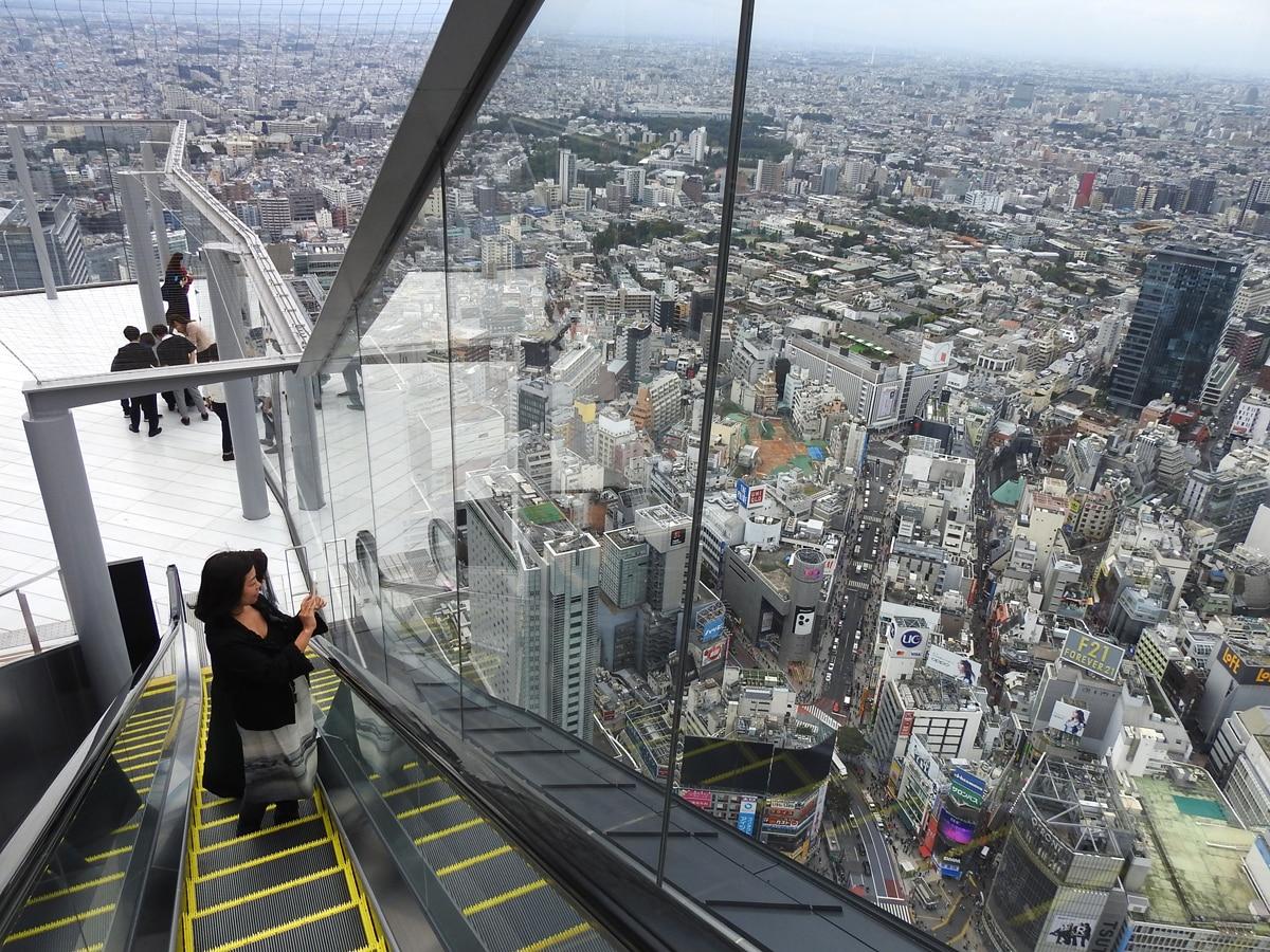 スカイ 値段 渋谷