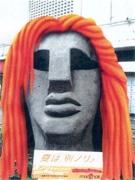 「モヤイ像」がドレッドヘアに初変身-プロモーションの一環で