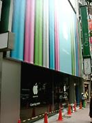 渋谷公園通りに「アップルストア」-8月6日10時オープン