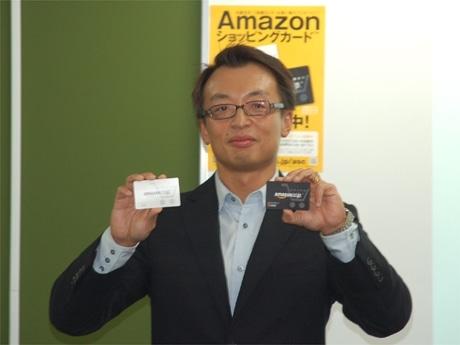 アマゾンショッピングカードを手にするジャスパー・チャン社長