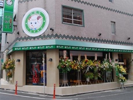 中国の火鍋チェーンが日本初進出(写真=渋谷センター街の1号店)