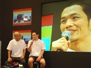 ナイキ+iPod新商品発売イベントに宇野薫選手ら