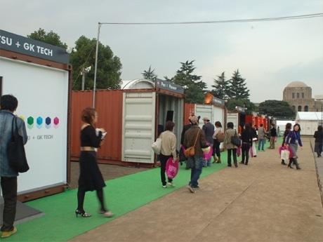 大型デザインイベント「東京デザイナーズウィーク」開幕(写真=会場に並ぶコンテナ群)