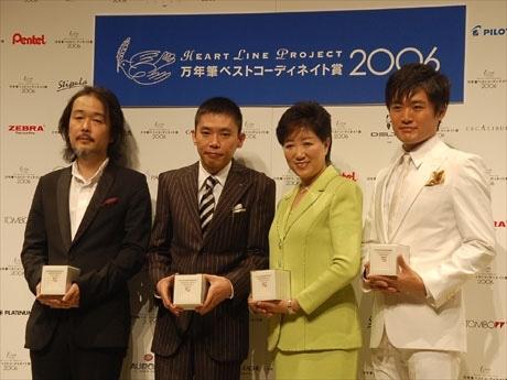 万年筆ベストコーディネイト賞を受賞したリリー・フランキーさん(=写真左)ら